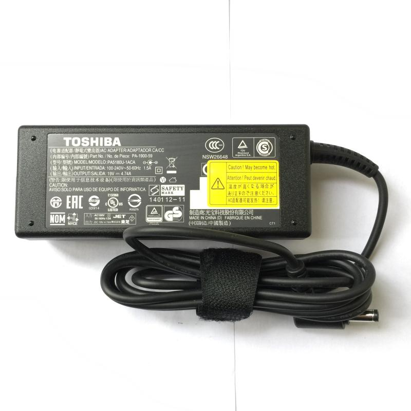 adapter/TOSHIBA/PA-1990-59_1.jpg