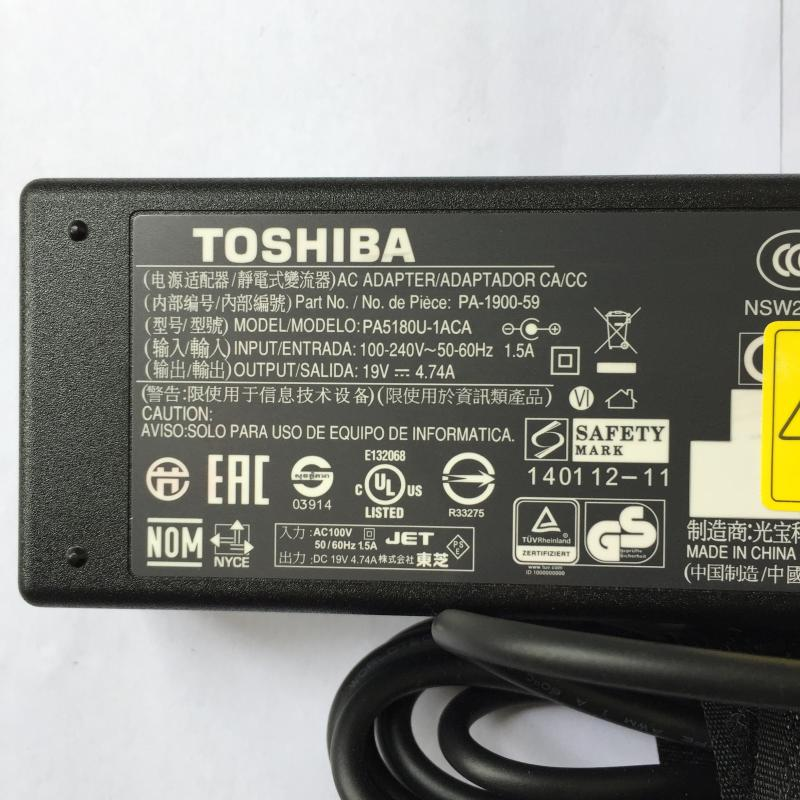 adapter/TOSHIBA/PA-1990-59_2.jpg
