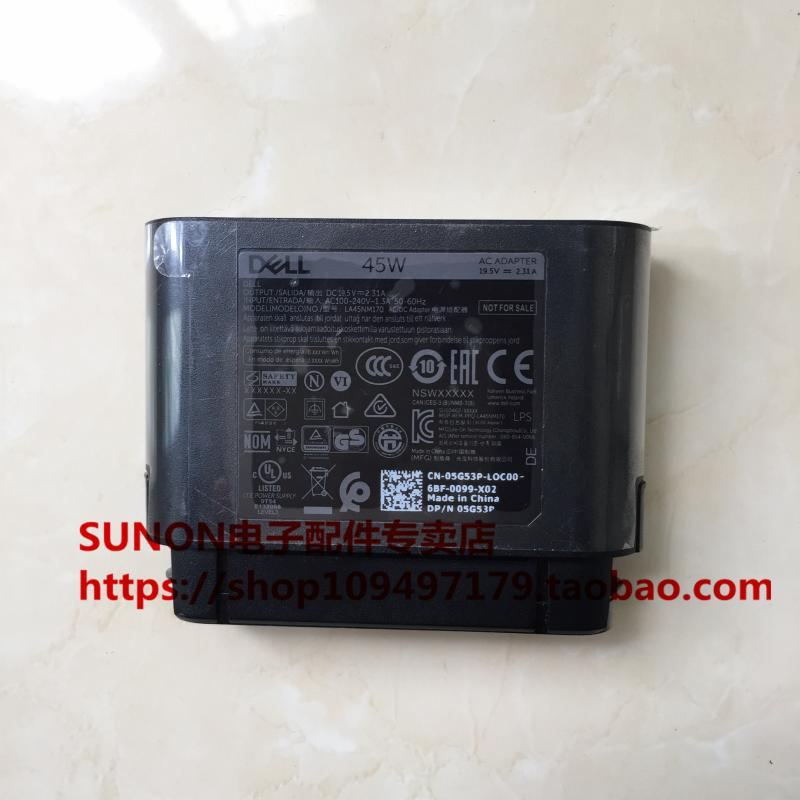 adapter/dell/LAN45NM170--DELL-45W-19.5V-2.31A_1.jpg
