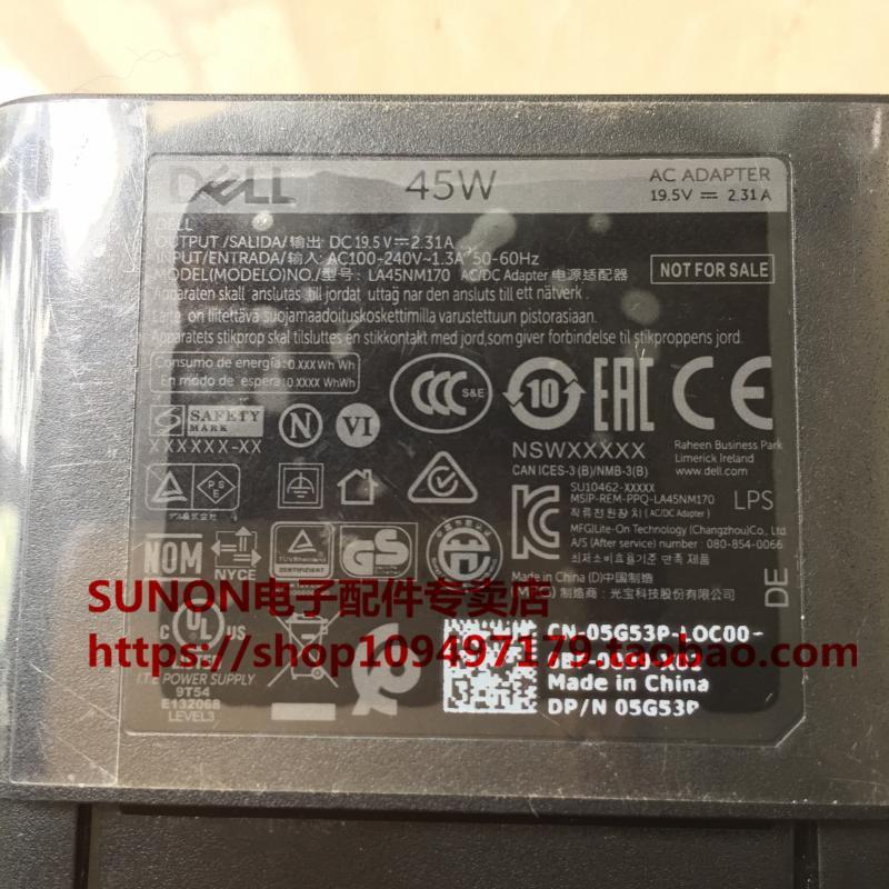 adapter/dell/LAN45NM170--DELL-45W-19.5V-2.31A_3.jpg