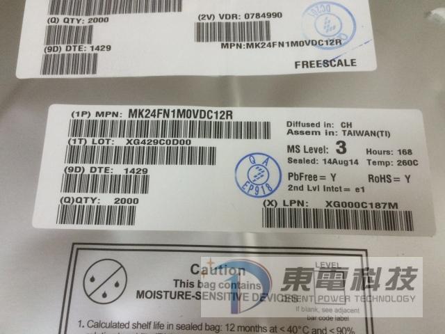 ec/FREESCALE/MK24FN1M0VDC12R_1.jpg
