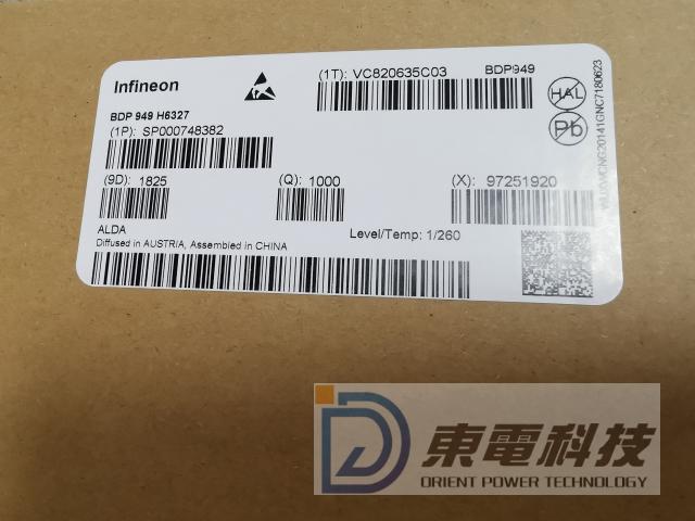 ec/INFINEON/BDP949H6327_1.jpg