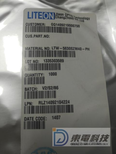 ec/LITEON/LTW-5630SZM40-PH_1.jpg