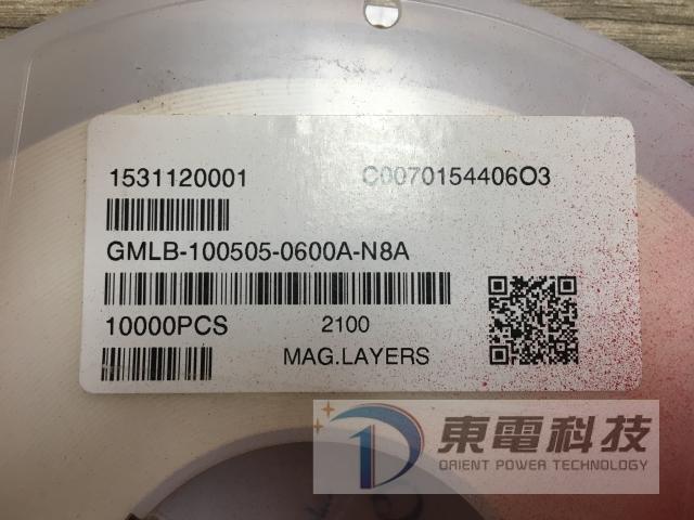 ec/MAGLAYERS/GMLB-100505-0600A-N8A_1.jpg