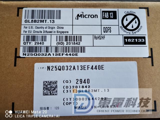 ec/MICRON/N25Q032A13EF440E_1.jpg