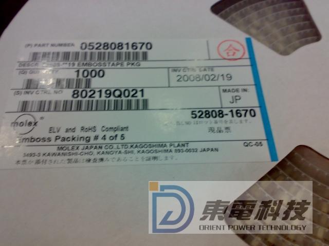 ec/MOLEX/0528081670_1.jpg