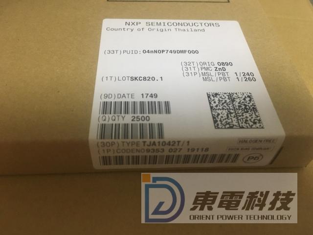 ec/NXP/TJA1042T_1.jpg