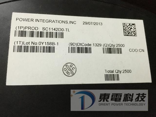 ec/POWER/SC1142D0-TL_1.jpg
