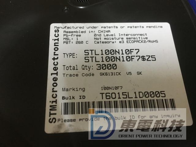 ec/STM/STL100N10F7_1.jpg