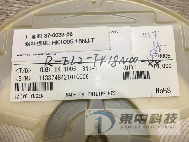 ec/TAIYO/HK100518NJ-T_1.jpg