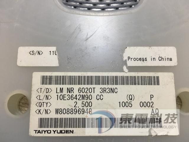 ec/TAIYO/LMNR6020T3R3NC_1.jpg
