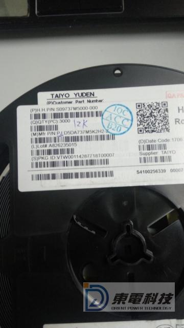 ec/TAIYO/PJD5DA737M5K2H2-Z_1.jpg
