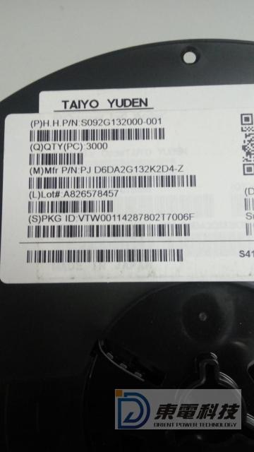ec/TAIYO/PJD6DA2G132K2D4-Z_1.jpg