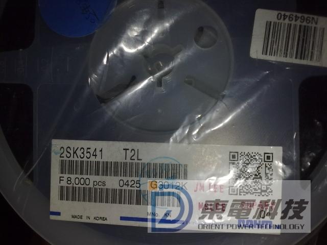 ec/TOSHIBA/2SK3541T2L_1.jpg