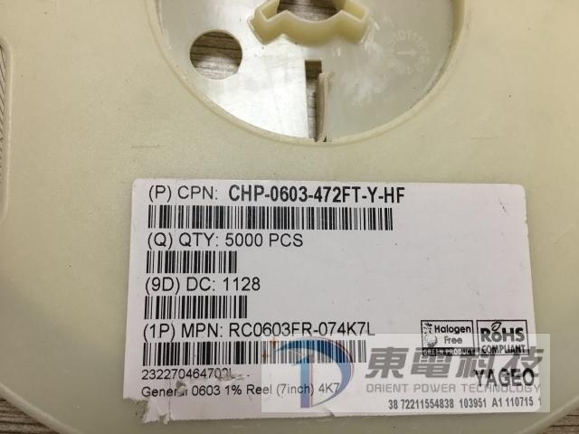 YAGEO AMERICA RT0603BRD07301RL RT Series 0603 0.1 W 301 250 item /±0.1 /% /±25 ppm///°C SMT Thin Film Chip Resistor s