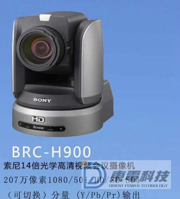 ie/SONY/BRC-H900_1.jpg