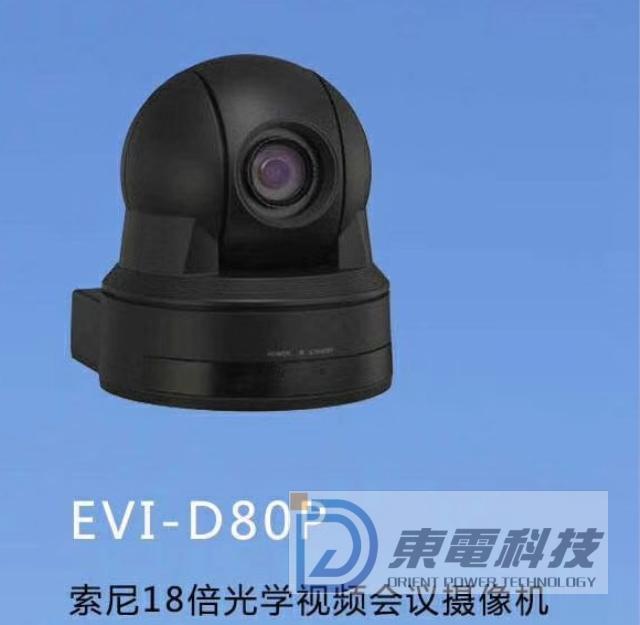 ie/SONY/EVI-D80P_1.jpg
