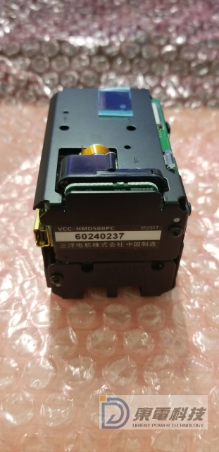 ie/Samsung/VCC-HMD500PC_4.jpg