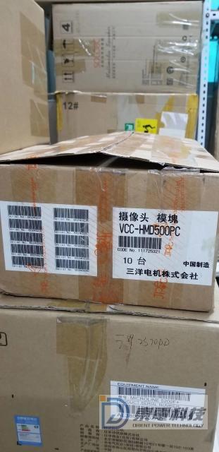 ie/Samsung/VCC-HMD500PC_5.jpg